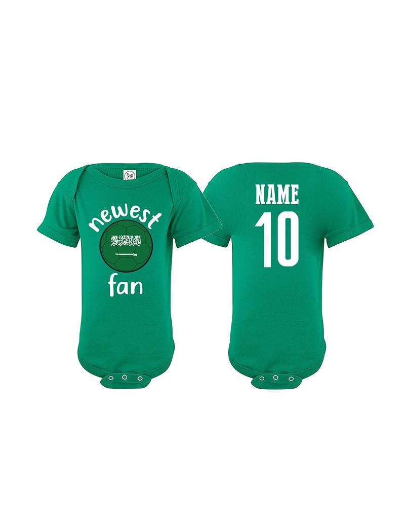 Saudi Arabia Newest Fan World Cup Baby Soccer Bodysuit