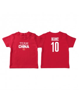 China Team World Cup kid's